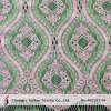 Textile Swiss Lace Fabric for Dresses (M2192-M)