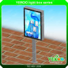 Outdoor Street LED Lamp Post Light Box Customzied Design Mupis