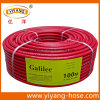 Galilee Brand Rubber & PVC Air Hose, Manufacturer, Machine Hose
