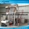 Biodegradable Film Blowing Machine HDPE LDPE LLDPE