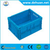 Household Items Plastic Turnover Box for Household Application