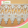 African Women Dress Cheap Cotton Charming White Chemical Lace