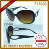 New Sunglasses for Woman with Free Sample (F15309)