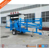 Small Telescopic Trailer Articulating Boom Lift