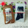 2016 Customized Printed Cloth Socks Ziplock Plastic Resealable Bags for T-Shirt/Underwear/Sock