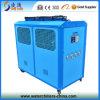 Mini Industrial Chiller Manufacturer Air Cooled Chiller (LT-8A)