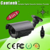2.0 Megapixel Onvif 1080P HD-Sdi Camera with IR (KHA-D40)