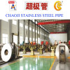 SUS 201, 304, 316 Stainless Steel Cold Rolled Tubes
