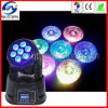 Great Color Effect 90W 4in1 RGBW Moving Head Light