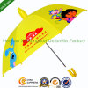 Cartoon Children Umbrellas Kid Umbrellas for Boys and Girls (KID-0019ZFC)