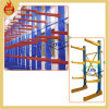 Heavy Duty Adjustable Warehouse Storage Cantilever Rack