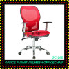 Office Furniture (GC-20B)