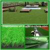 4-Tones Lanscaping Artificial Grass Mat (MJK-B20N20EM)