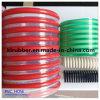 PVC Reinforced Plastic Suction Hose for Water Pump