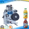 Semi-Automatic Round Bottle Labeling Machine for Pineapple Juice (GH-Y100)