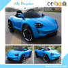 2017 Hot Selling High Quality Kids Electric Ride on Car with Ce/En71