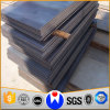 China Hot Selling Hot Rolled Sheet