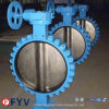 Manual Operation Ductile Iron Butterfly Valve