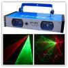 Red-Green Two Heads DJ Laser Light