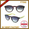 F7592 Custom Round Bamboo Arms Sunglasses