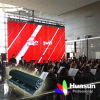 P9.375 Indoor LED Screen Curtain