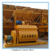 500 L Automatic Control Twin Shaft Concrete Mixer