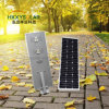 High Quality All-in-One LED Solar Panel Street Light 70W