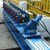 Hydraulic Control Suspendud Ceiling Drywall Roll Forming Machine for Sale