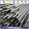 Seamless Structural Mild Steel Round Pipe (CZ-RP59)