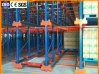 Automatic Radio Warehouse Shuttle Rack Pallet Runner Racking with Ce Certificated