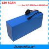 High Quality 12V 50ah Battery
