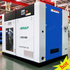 0.8MPa/8bar Mute Dry Type Oil Free Oilless Rotary Double Screw Air Compressor