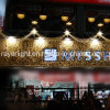Outdoor LED Small New Christmas Motif Monkey Light for Shopping Mall