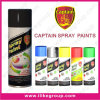 110th Canton Fair Spray Paint