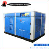 Industrial Air Compressors with Import Parts