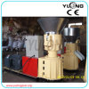100 Kg/Hour Small House Use Feed Granulating Machine