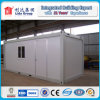 Galvanized Steel Structure House - 2