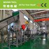 High quliaty PE PP film recycling line