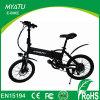 Hot Item 16-20inch Myatu City Electric Folding Ebike