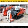 China Kubota PRO208 Combine Harvester, Mini Combine Harvester PRO208, Kubota Rice Harvester PRO208