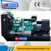 China Made 40kw Yuchai Diesel Generator