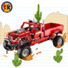 Creative Plastic Pickup Truck Blocks Toy for Kids
