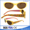 0nline Fashion Design Ellipse Brown Frame Eyewear Glasses