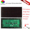 P16 256mm*128mm 2r Outdoor LED Module LED Display Single Red Color Sign Panel for P16 LED Display