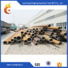 530*12 Hot Expanded Steel Pipe