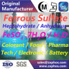 Ferrous Sulfate High Purity