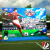 Outdoor Vinyl PVC Advertising Banner (VIN-07)