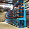 Strong Steel Cantilever Racking for Warehouse