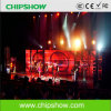 Chisphow Rn4.8 Full Color Outdoor LED Displays