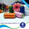 Adequate Stocked Nylon Thread
